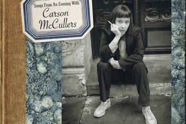 Suzanne Vega - Lover, Beloved : Songs from an Evening with Carson McCullers