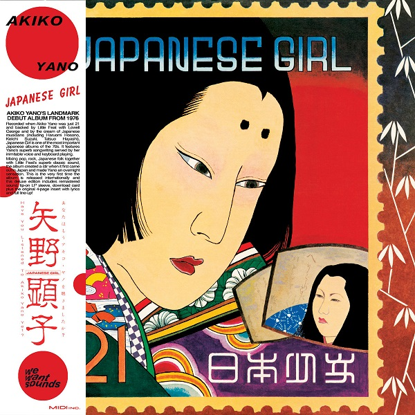 Akiko Yano - Japanese Girl