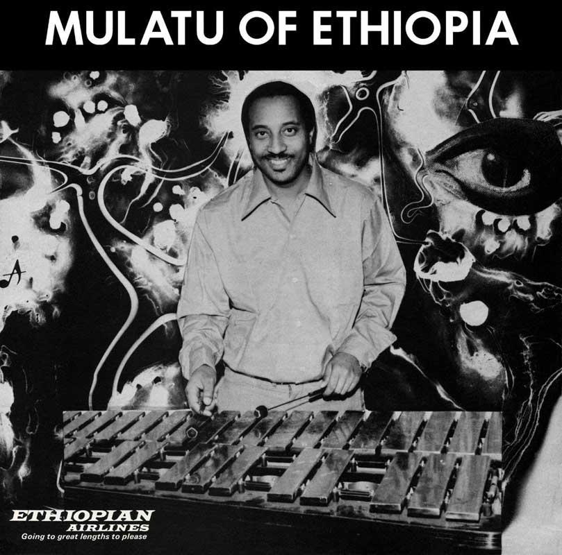 Mulatu Of Ethiopa