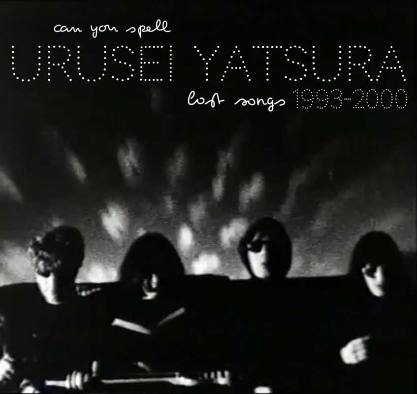 Urusei Yatsura - Can You Spell Urusei Yatsura Lost Songs 1993-2000