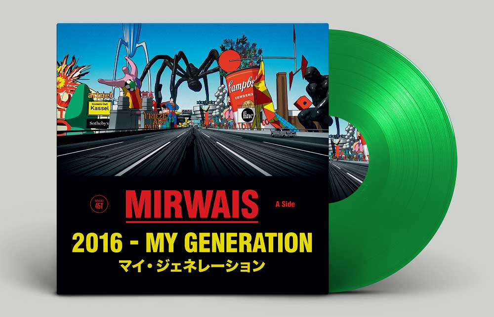 Mirwais - 2016 - My Generation