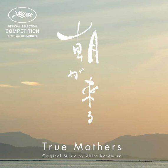 Akira Kosemura - True Mothers 朝が来る