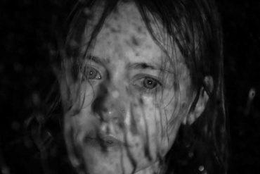 Skullcrusher - Helen Ballentine