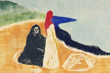 Philip Goth - My Debut Novel